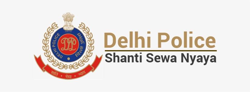दिल्ली पुलिस कांस्टेबल भर्ती