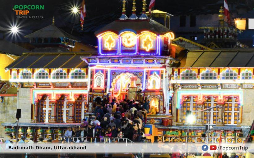 श्री बद्रीनाथ धाम, उत्तराखंड