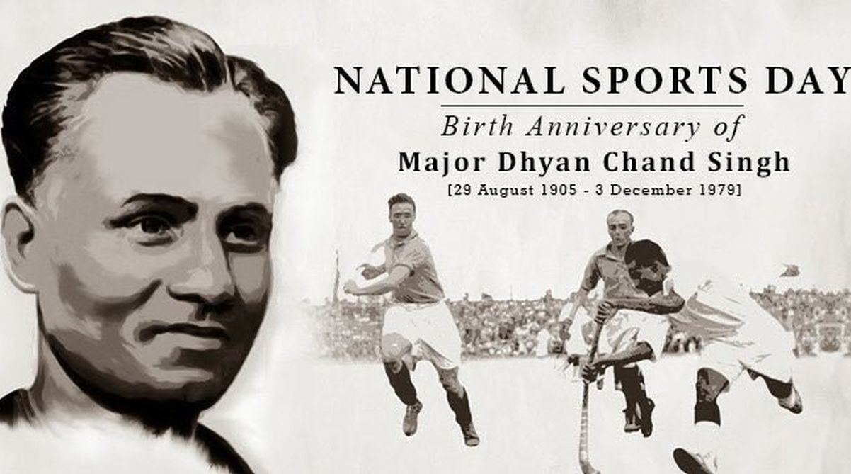 राष्ट्रीय खेल दिवस (मेजर ध्यानचंद सिंह)