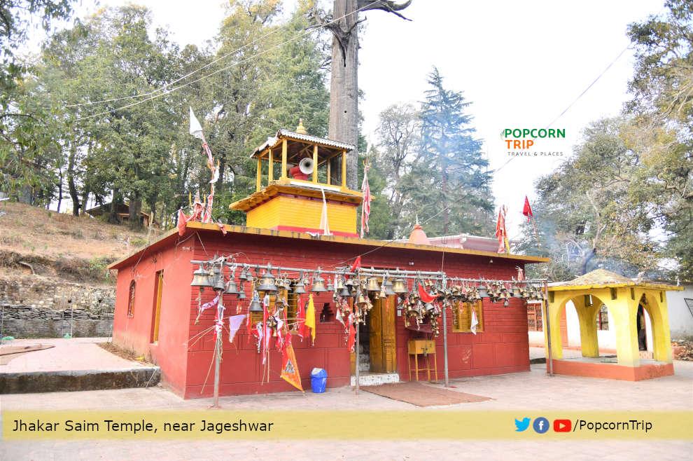 इस मंदिर के कारण, जागेश्वर मंदिर का निर्माण संभव हुआ