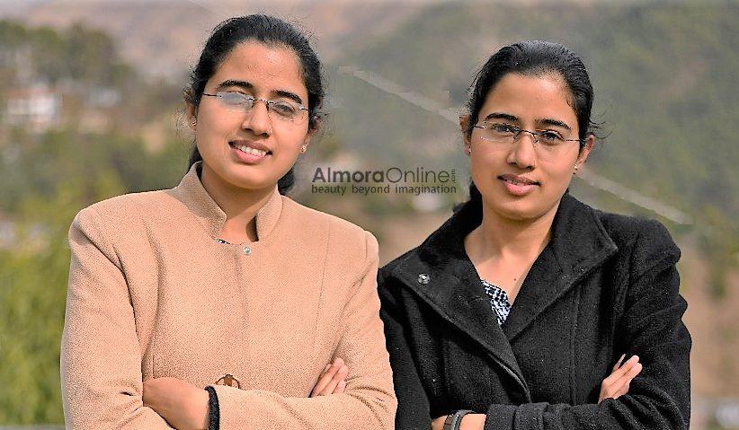 उत्तराखंड की डिप्टी  कलेक्टर जुड़वाँ बहनें