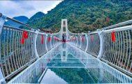 भारत का पहला शीशे का पुल (ग्लास फ्लोर ब्रिज)