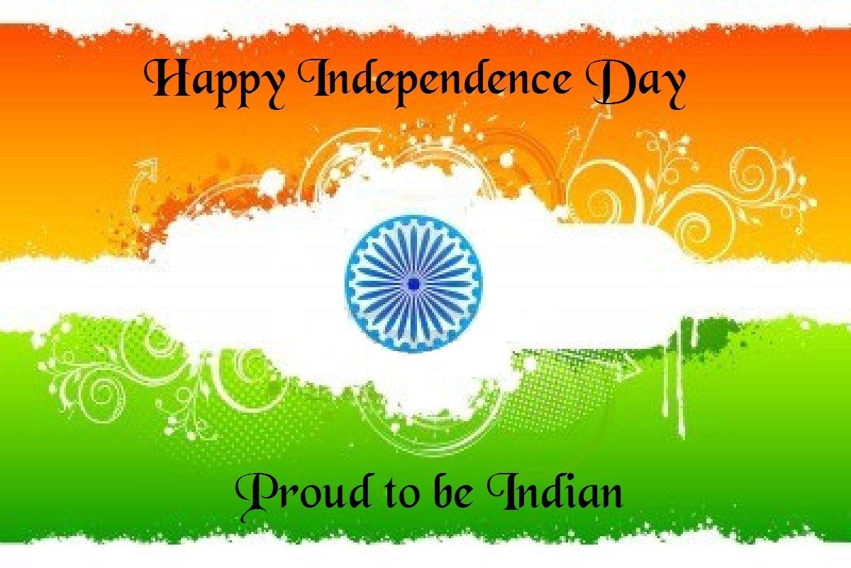 स्वतंत्रा दिवस विशेष 'आत्मनिर्भर भारत - स्वतंत्र भारत'
