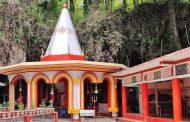 पिथोरागढ़ के भूमि रक्षक, क्षेत्रपालक प्रसिद्ध गुफा एवं मंदिर  - लटेश्वर
