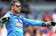महेंद्र सिंह धोनी का अंतरराष्ट्रीय क्रिकेट से संन्यास...