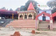 माँ बाराही मंदिर, देवीधुरा