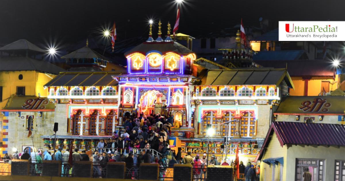 कोरोनाकाल में बद्रीनाथ धाम के ऑनलाइन दर्शन के लिए लगाए जाएंगे कैमरे