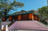 देवभूमि में विराजमान वैष्णव शक्तिपीठ : दूनागिरी मंदिर