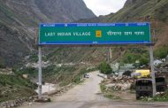 भारत की आखिरी चाय की दुकान - माणा