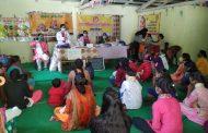 रामगढ़ में भी मनाया गया तीसरा राष्ट्रीय पोषण माह।