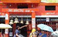 कालू साईं बाबा के मंदिर की अनोखी कहानी