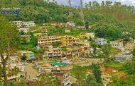 खूबसूरत और ऐतिहासिक पर्वतीय पर्यटक स्थल कौसानी