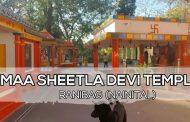 शीतला देवी मंदिर, हल्द्वानी