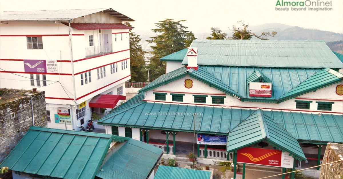 अब पोस्ट ऑफिस ने किया अपनी सेवाओं में विस्तार, रीचार्ज, जन्म प्रमाण पत्र, रेलवे टिकिट आदि करा सकेंगे