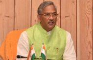 सीएम त्रिवेंद्र रावत ने दिया इस्तीफा, कहा- सामूहिक विचार के बाद ही होता है भाजपा में फैसला