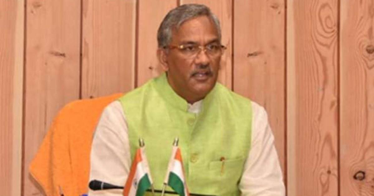 मुख्यमंत्री त्रिवेंद्र सिंह रावत ने पूर्व में की घोषणाओं की समीक्षा की, अधिकारियों को दिए आवश्यक निर्देश