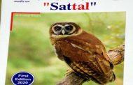 पर्यटन विभाग ने प्रकाशित किया बर्ड बुक में 122 प्रजातियों के पक्षियों का सचित्र रिकॉर्ड