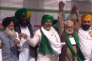 रुद्रपुर में किसान महापंचायत आज, भाकियू नेता राकेश टिकैत भी पहुंचे