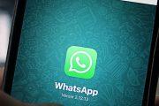 WhatsApp की एक बेहतरीन ट्रिक , बिना नंबर सेव किए ऐसे भेजें किसी को भी मैसेज